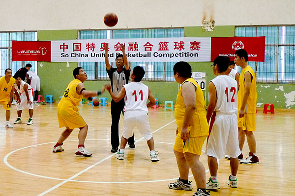 Playing basketball in China